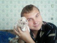 Алексей Данько, 22 марта 1965, Луганск, id19846642