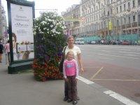 Елена Черныхова, id22200062